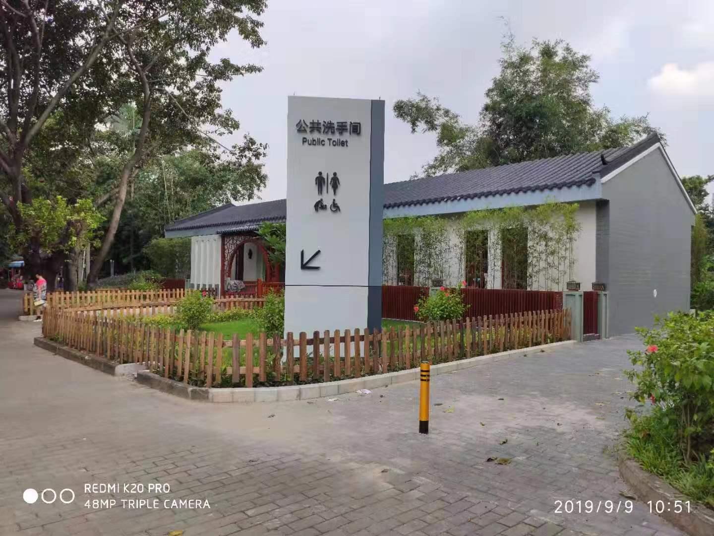 深圳龙岗城市公共卫生间立式引导牌